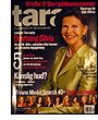 Tara 2005